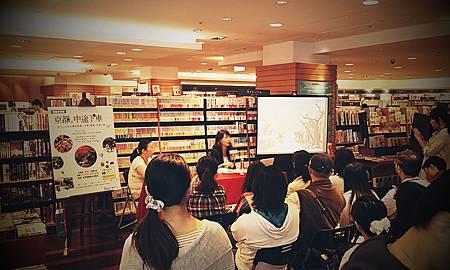 《京都。中途下車─從206公車出發的散策,美食﹒咖啡﹒市集之旅》新書分享會-3
