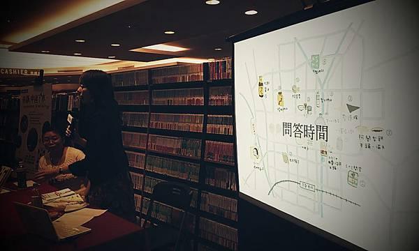 《京都。中途下車─從206公車出發的散策,美食﹒咖啡﹒市集之旅》新書分享會-9