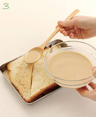 《Good-Morning!每天都要吃早餐》─-咖啡法國吐司-step-3