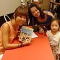 《最愛BORACAY!Vesta帶你玩長灘島》新書分享會-8