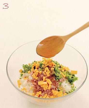 《Good-Morning!每天都要吃早餐》─青花菜飯糰-step-3