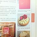 《macaron東京甜點筆記-69家必訪和洋甜點X28道日本人氣食譜》2