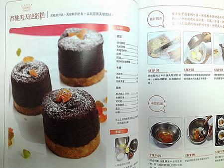 《macaron東京甜點筆記-69家必訪和洋甜點X28道日本人氣食譜》5