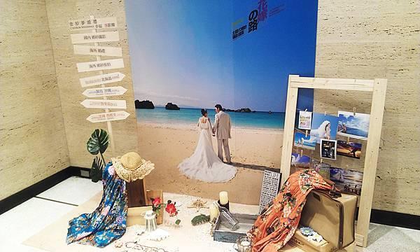 20130615_《藤原克也花嫁之路》新書分享會x美女賽車手Vita-4.jpg