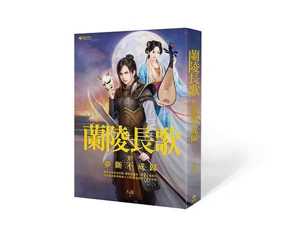 SKTF00001_coverS