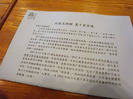tea_004.JPG