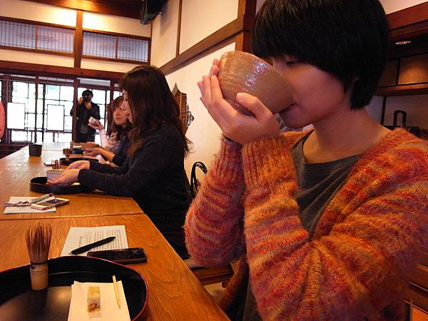 tea_020.JPG