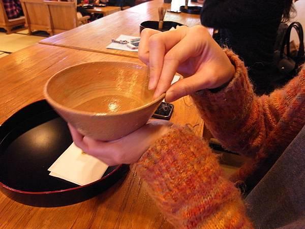tea_021.JPG