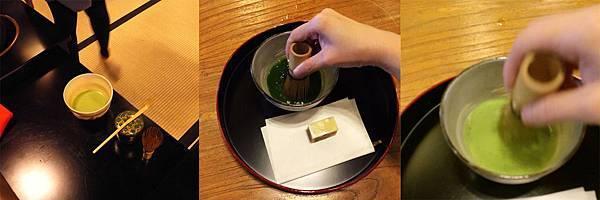 tea_013-1.jpg