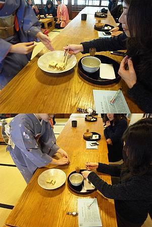 tea_010-1.jpg
