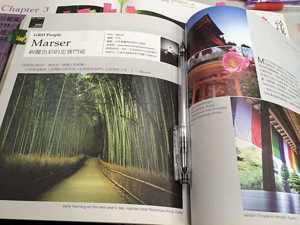 京都慢遊案內所 (1).jpg