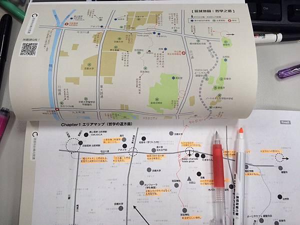 京都慢遊案內所 (3).jpg