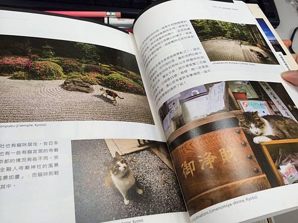 京都慢遊案內所 (2).jpg
