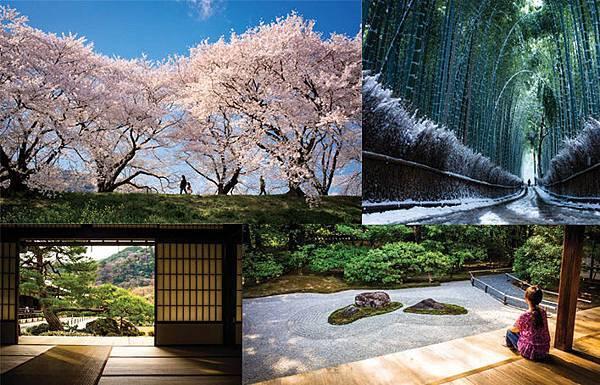 京都慢遊案內所 (9).jpg