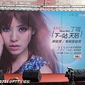 20100711台北簽唱會-P1010675.jpg