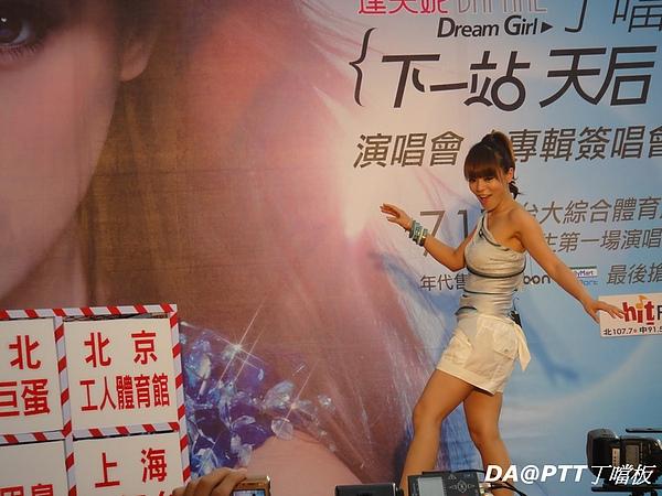 20100711台北簽唱會-DSC00169.jpg