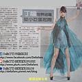 聯合報20110930.jpg