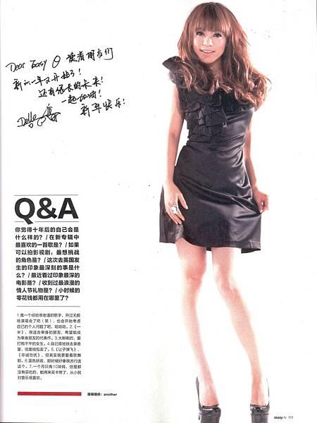 上海《EASY》雜誌第605期,3月下,丁噹專訪,掃描圖06。