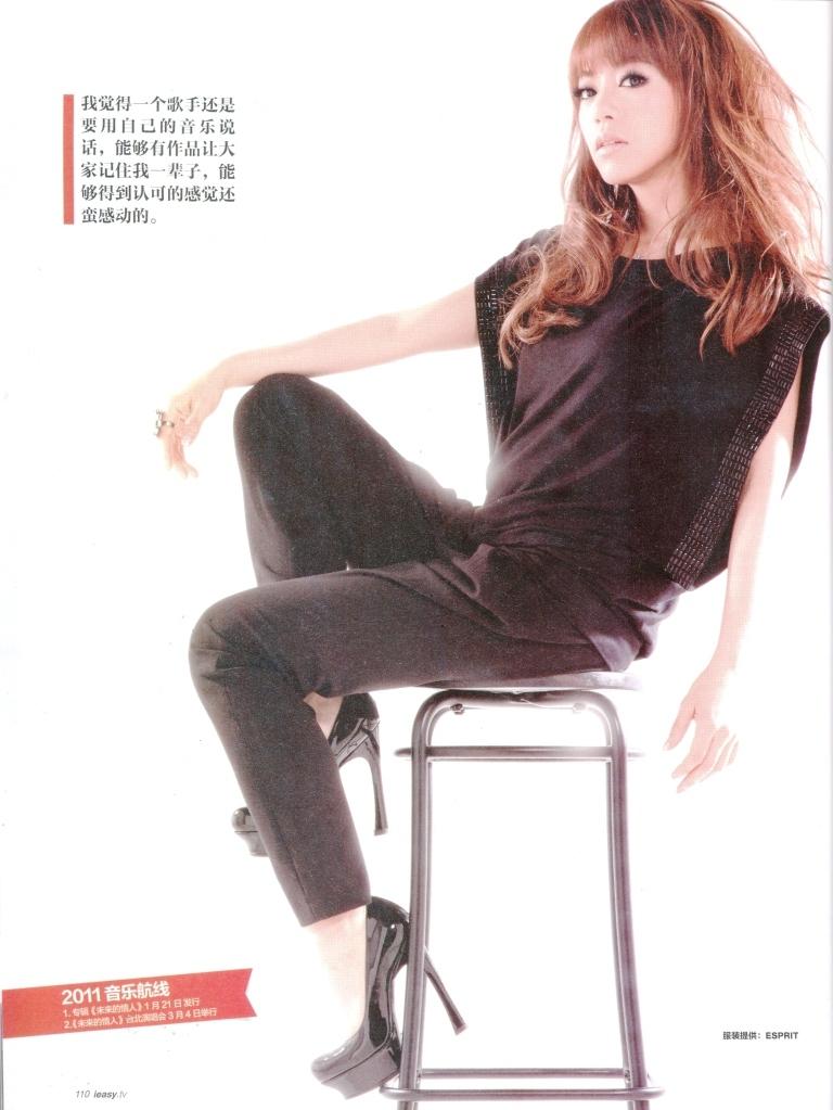 上海《EASY》雜誌第605期,3月下,丁噹專訪,掃描圖05。
