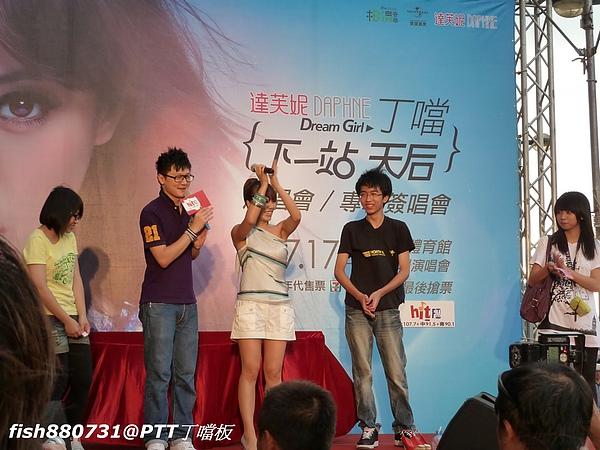 20100711台北簽唱會-P1010890.jpg