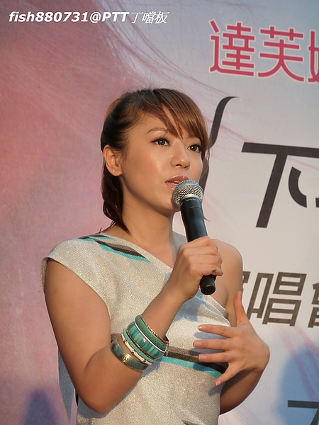 20100711台北簽唱會-P1010963.jpg