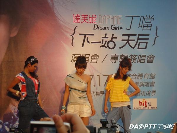 20100711台北簽唱會-DSC00137.jpg