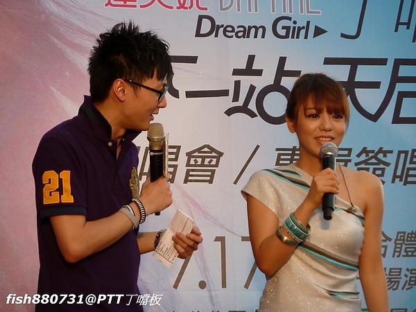 20100711台北簽唱會-P1010752.jpg