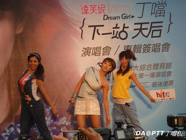 20100711台北簽唱會-DSC00138.jpg