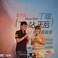 20100711台北簽唱會-DSC00206.jpg
