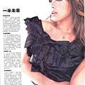 上海《EASY》雜誌第605期,3月下,丁噹專訪,掃描圖04。