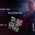 粉紅色螢光海PTT@阿sh製圖(貼紙小圖).jpg
