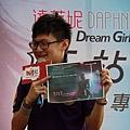 20100711台北簽唱會-P1010687.jpg