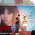 20100711台北簽唱會-P1010907.jpg