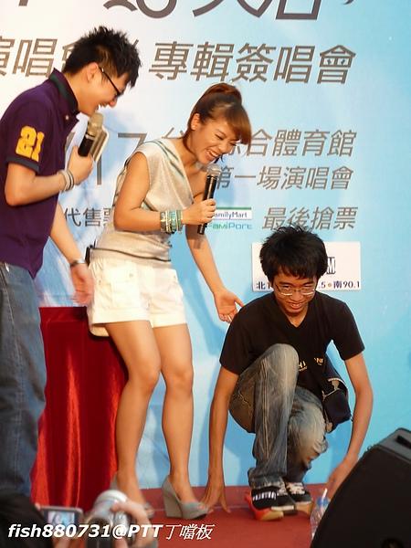 20100711台北簽唱會-P1010884.jpg
