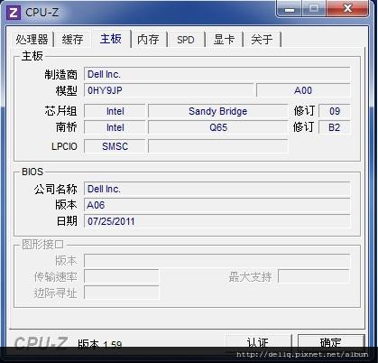 cpu-z-3.jpg