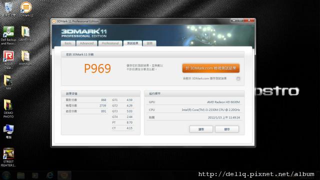 3DMARK11.jpg