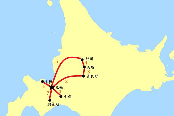 北海道_行程_路線_順序.png