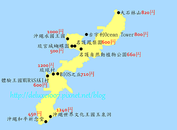 沖繩_enjoy pass.png