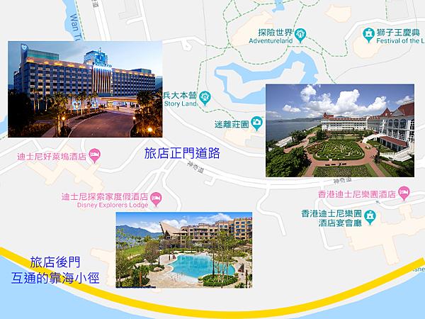 香港迪士尼飯店們.png