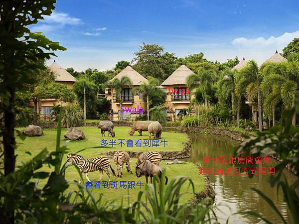 bali_safari_lodge_outside.png