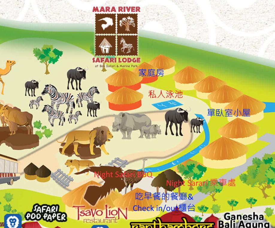 bali_safari_lodge_map.png