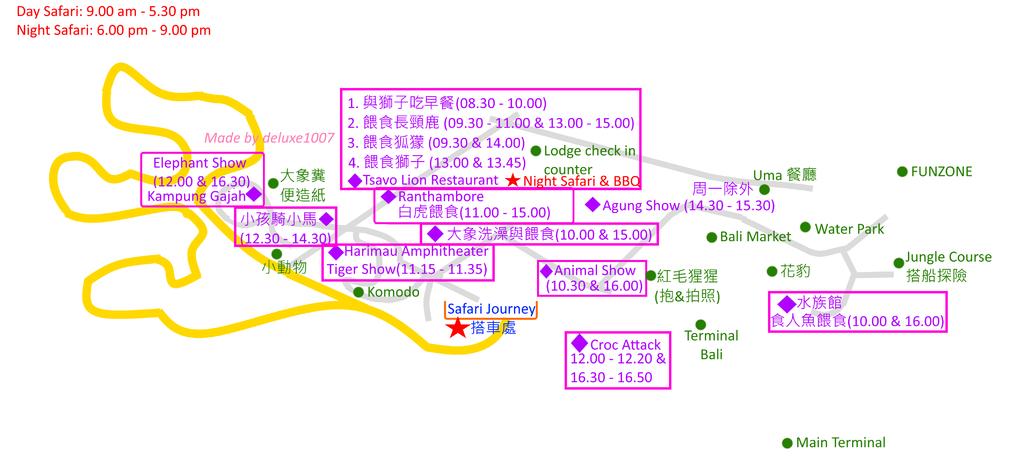 bali_safari_schedule_map (3).png