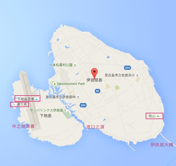 伊良部島地圖.png