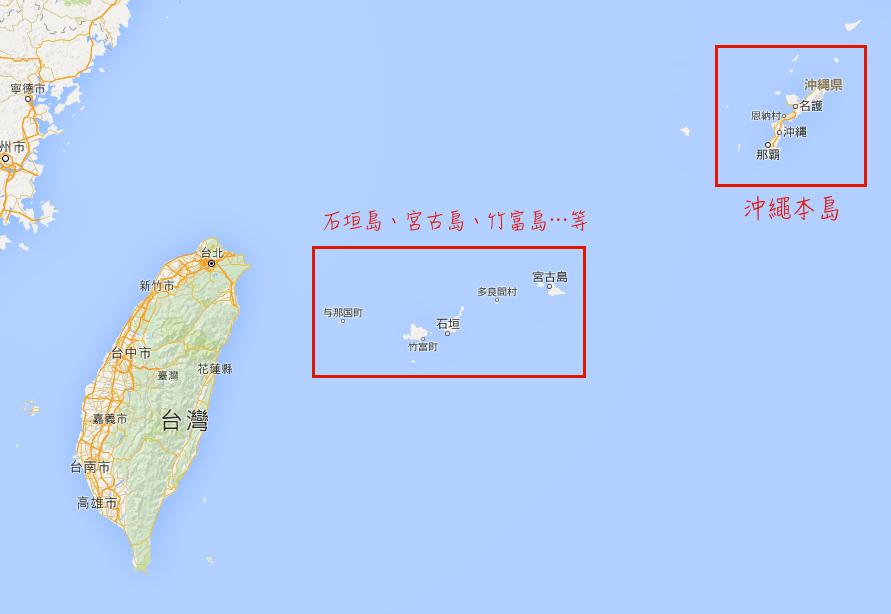 沖繩地圖.png
