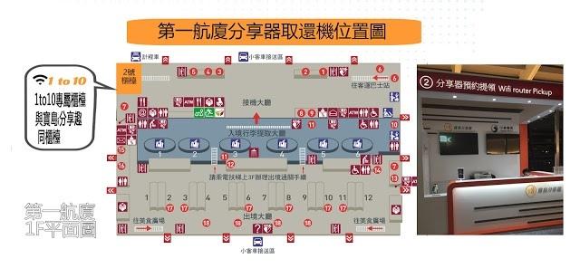 MAP t1.jpg