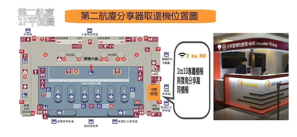 MAP t2.jpg