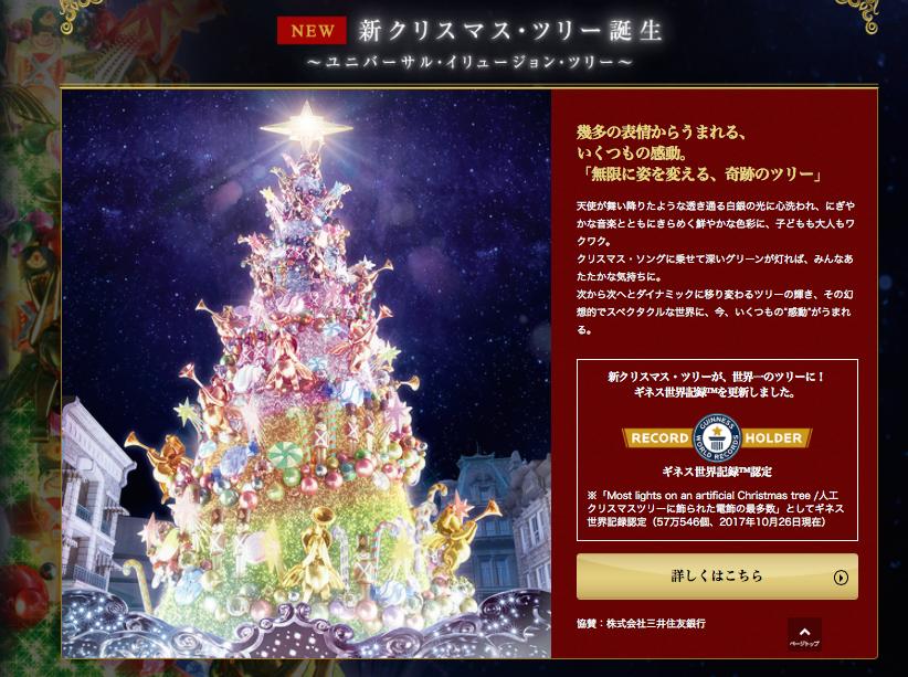 螢幕快照 2017-12-19 21.25.59.png