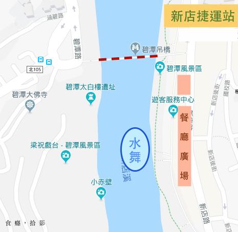 碧潭地圖.jpg