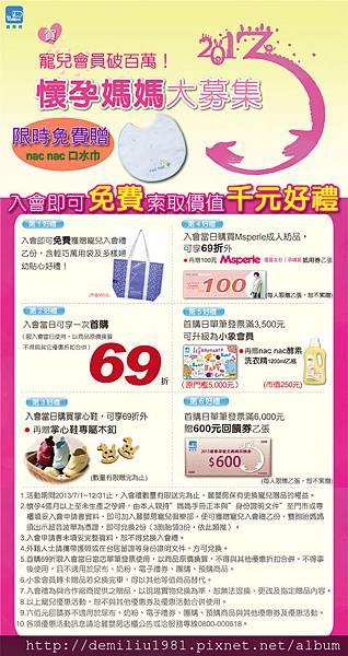 File_201310010726173-1