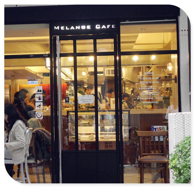 米朗琪咖啡館 (13).jpg